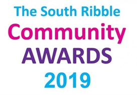 Logo For The South Ribble Community Awards 2020
